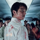 Train to Busan (Yeong Sang-ho, 2016)