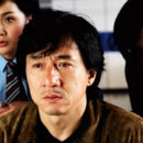 New Police Story (Benny Chan, 2004)