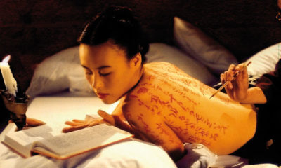 The Pillow Book (Peter Greenaway, 1996)